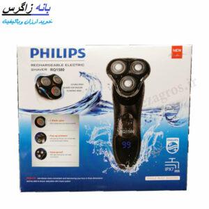 ریش تراش فیلیپس مدل PHILIPS RQ-1580